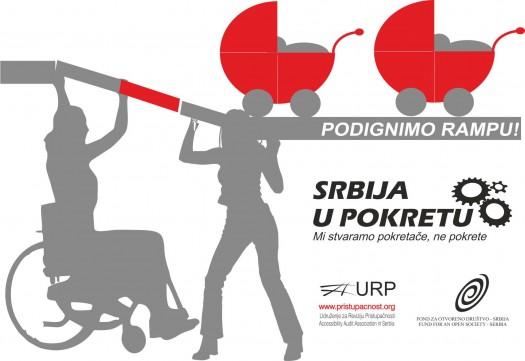 """Projekat organizacije """"Srbija u pokretu"""" PODIGNIMO RAMPU!"""