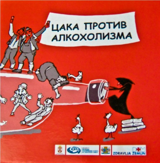projekat prevencija alkoholizma među mladima