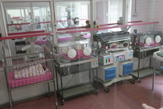 Institut za neonatologiju