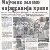 Svetska nedelja dojenja 2008. u štampanim medijima