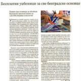 Besplatni udžbenici za sve beogradske osnovce