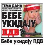 pdv za bebe