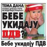 Peticija Glasaj za bebe u medijima