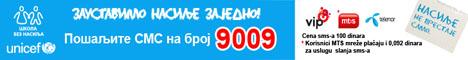 468×60 sbn baner sms