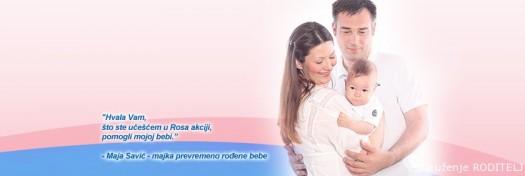 Slika-banka-mleka-i-Rosa