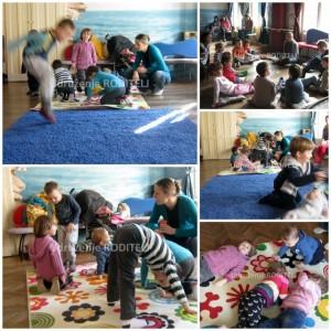 centar za rani razvoj beograd
