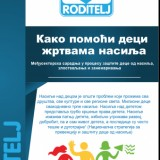 """Brošura """"Kako pomoći deci žrtvama nasilja"""""""