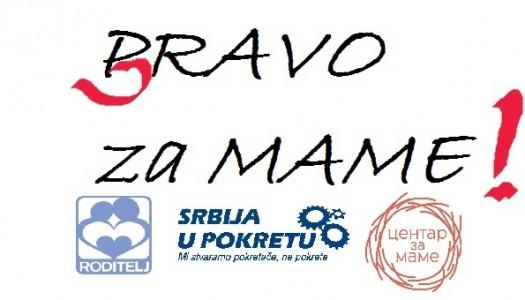 """Održana obuka o aktivnom uključivanju građanki u kampanju """"P(B)ravo za mame"""""""
