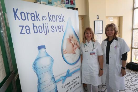_Klinicki centar Kragujevac
