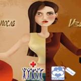 """Humanitarna tribina """"Između posla i porodice – izazov moderne žene"""""""