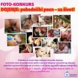 Konkurs za najlepšu fotografiju dojenja, slavimo Svetsku nedelju dojenja 2014
