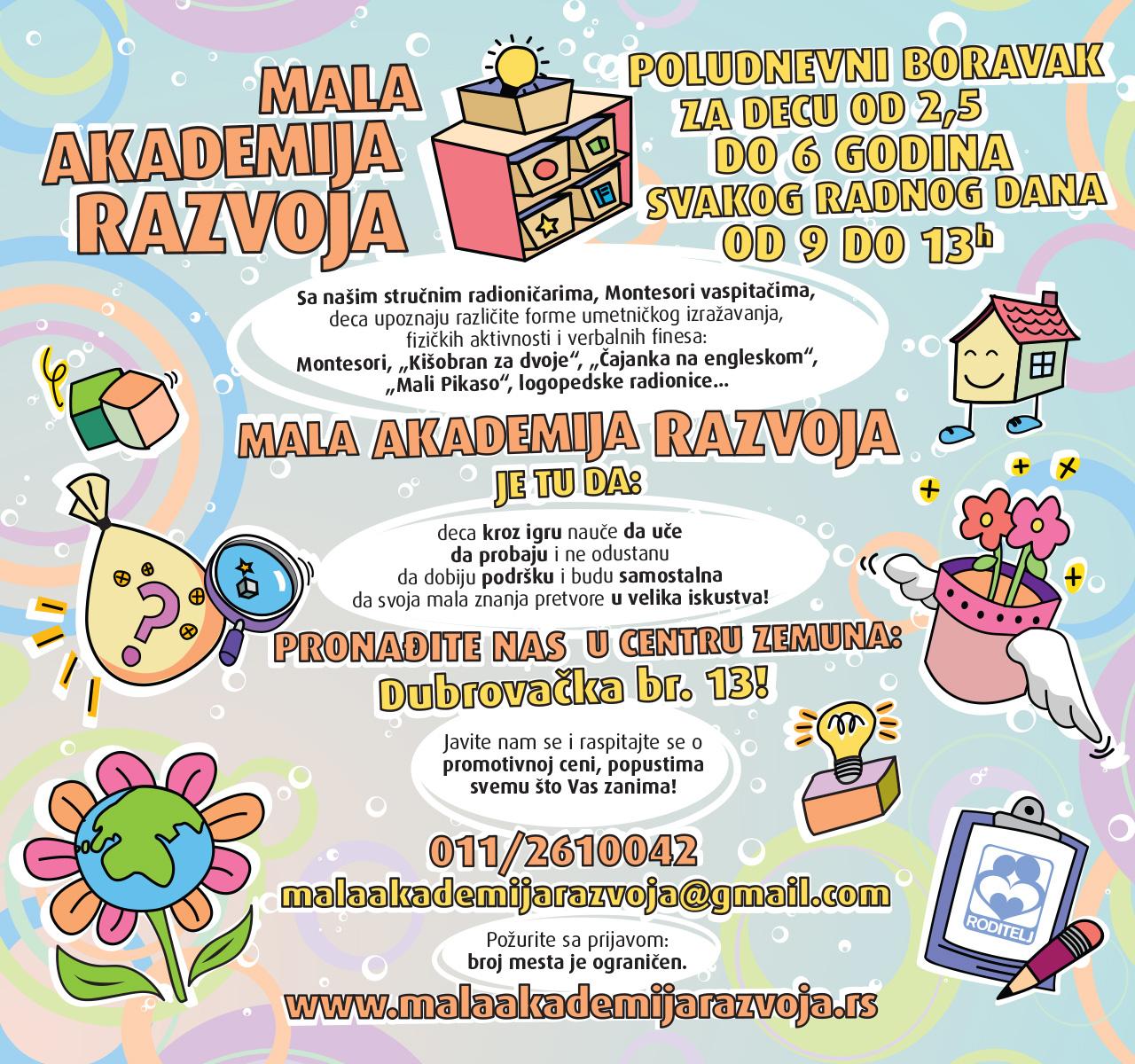 MAR web poster