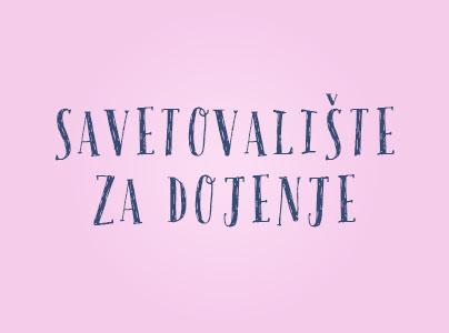 szd-banner