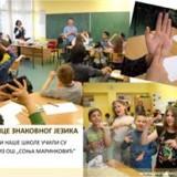 """Prilog u """"Vodiču za roditelje"""" o diskriminaciji u obrazovanju i našim aktivnostima"""