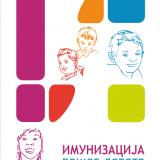 Brošura o imunizaciji dece