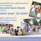 Dođite na obeležavanje Svetske nedelje dojenja u Beogradu