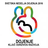 Svetska nedelja dojenja 2016 – Dojenje: ključ održivog razvoja