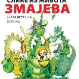 """ProPolis books i Roditelj poklanjaju knjigu """"Slike iz života zmajeva"""" Beata Krupska"""