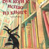"""ProPolis books i Roditelj poklanjaju knjigu """"Vuk koji je ispao iz knjige"""", Tijeri Robereht"""
