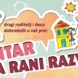 Poziv za volontere za letnje radionice CRR-a